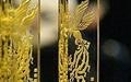 فراخوان سی و چهارمین جشنواره فیلم فجر منتشر شد