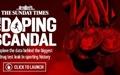افشای رسوایی دوپینگ در ورزش قهرمانی جهان