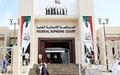 امارات ۴۱ نفر را به اتهام تلاش برای ایجادخلافت ازنوع داعش محاکمه میکند