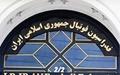 فدراسیون فوتبال داوران را از مصاحبه منع کرد