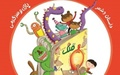 حضور ماهنامه قلک در اولین نمایشگاه ملی اسباببازی کانون پرورش فکری کودکان و نوجوانان