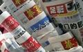 تیترهای روزنامههای چین: نجشنبه پنجم شهریور