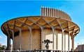 اعلام برنامههای شهریور ماه تئاتر شهر