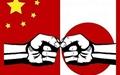 ژاپن: فعالیتهای گذشته امپراطوری ژاپن ربطی به چین ندارد
