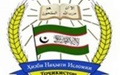 وزارت دادگستری تاجیکستان فعالیت حزب نهضت اسلامی را ممنوع اعلام کرد