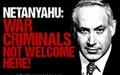 گروه های مدنی درصدد برگزاری تظاهرات همزمان با ورود نتانیاهو به لندن