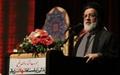 پرداخت معوقات بنیاد شهید ۱۳۵۰ میلیارد تومان بودجه میخواهد