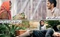 رقابت ۲۴ فیلم درجشن سینمای ایران