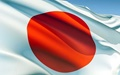 گلایه توکیو از بانکیمون به سازمان ملل
