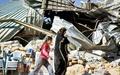 هیأت اقتصادی ترکیه به سرزمینهای اشغالی فلسطین میرود