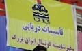 تصاویر دیدار تیمهای فوتسال تاسیسات دریایی ایران و القادسیه کویت