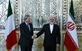 هیات عالی رتبه ایتالیایی وارد تهران شد