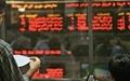افزایش ارزش معاملات بورس تهران
