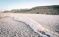 سد تنگه سرخ، حیات دریاچه مهارلو را تهدید میکند