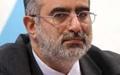 بی بی سی فارسی مجوز فعالیت در ایران ندارد