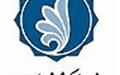 جزئیات «جایزه شهید چمران» برای دانشآموختگان پسادکتری