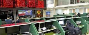 سرنخ سقوط ۵۰ میلیارد دلاری بورس
