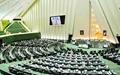 ممنوعیت به کارگیری بازنشستگان بهاستثنای نمایندگان و مقامات دولتی
