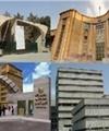 اسامی ۱۰ دانشگاه برتر کشور در تولید علم