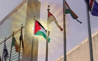 برافراشتن پرچم فلسطین درسازمان ملل
