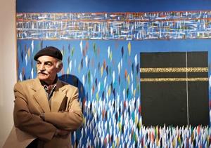 نمایشگاه -عنایتالله نظری نوری