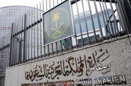 سفارت عربستان در عراق بازگشایی می شود