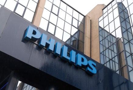 آشنایی با شرکت فیلیپس