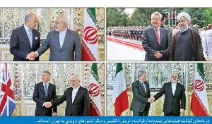 نگرانی آمریکا از سفر هیأتهای اروپایی به تهران