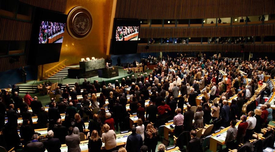 آغاز هفتادمین دوره مجمع عمومی سازمان ملل متحد