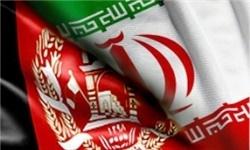 نشریه مطالعات مردم شناسی ایران و افغانستان