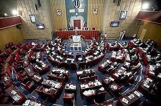 ششمین اجلاسیه مجلس خبرگان رهبری آغاز شد