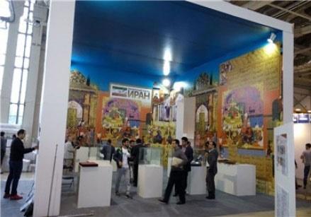 هفته فرهنگی تهران در مسکو آغاز شد