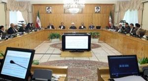 بیانیه دولت جمهوری اسلامی ایران درباره حادثه تلخ منا