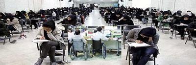 ۶ مهر؛ ثبتنام تکمیل ظرفیت دانشگاه آزاد/ جزئیات تسهیلات دانشجویان معلول