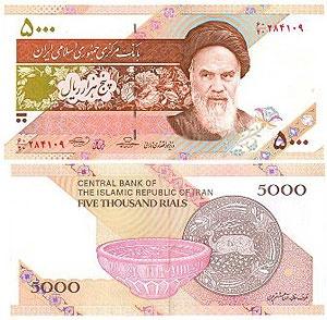 توزیع اسکناس نو به مناسبت عید غدیر در شعب منتخب ۵ بانک