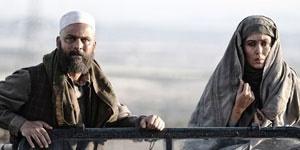 فیلم مزار شریف