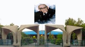 پروفسور حسابی - دانشگاه تهران