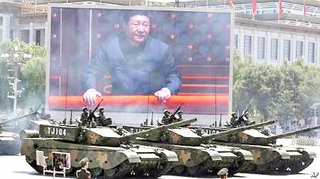 اکونومیست: پیام رژه نظامی چین، پکن طغیان کرده است