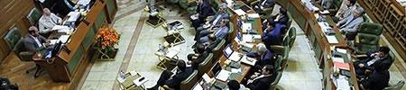 چمران رئیس شورای شهر تهران باقی ماند؛ پیروزی اصولگرایان درانتخابات هیأت رئیسه
