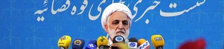 بازداشت ۴ قاضی و ۳ وکیل | شکایت رئیس دولت اصلاحات از سردار نقدی