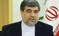 سخنرانی وزیر ارشاد در مراسم افتتاحیه نمایشگاه کتاب مسکو
