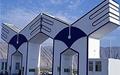 نتایج آزمونهای دانشگاه آزاد اسلامی هفته آینده اعلام میشود