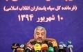 نیروهای مسلح ایران امسال ۲۰ رزمایش برگزار میکنند