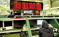 دستور ویژه برای تسریع در آزادسازی سهام عدالت