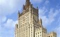 هشدار روسیه: تحریمهای آمریکا بیپاسخ نخواهد ماند