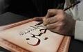کُردها، پیشگام خوشنویسی در ایران