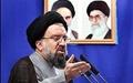 ۱۳ شهریور؛ گزارش نماز جمعه تهران
