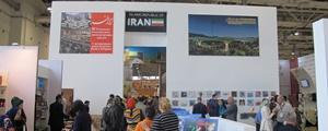 عقد تفاهمنامه بین شهرداریهای تهران و مسکو؛ یک هفته اجرای کیوان ساکت در روسیه