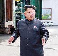 درخواست رهبر کرهشمالی برای اتحاد با کرهجنوبی