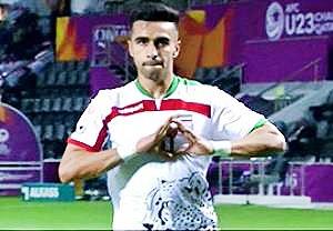 مقدماتی المپیک؛ پیروزی امید ایران مقابل سوریه